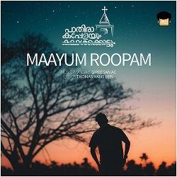 Pathira Kappelayum Kalashakkottum songs