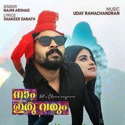 Naam Iruvarum songs