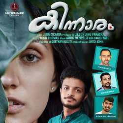 Kinnaram songs