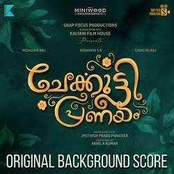 Cherkkutty Pranayam (OST) songs
