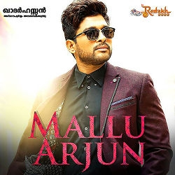 Mallu Arjun (Tribute Song) songs