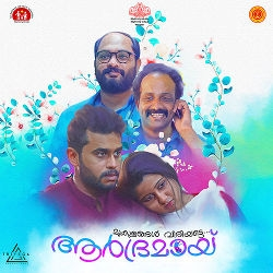 Aardramayi songs