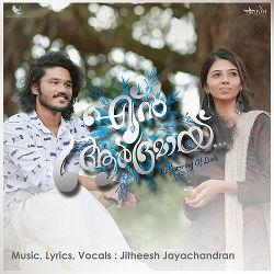 En Aardramaai songs