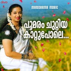 Urappanu Keralam songs