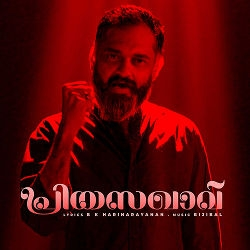 Priyasakhaavu songs
