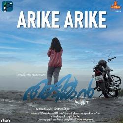 Adiyan songs