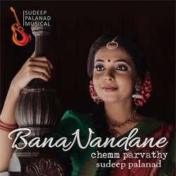 Bana Nandane songs
