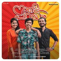 Nale Parayaam (OST) songs
