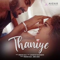 Thaniye songs