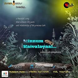Minnum Kaivalayaal songs