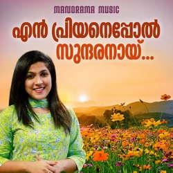 En Priyanepol Sundaranay songs