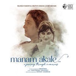 Manam Akale songs