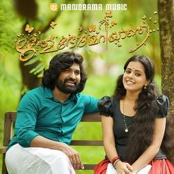 Rithubhedhamariyathe songs