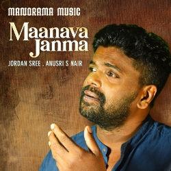 Maanava Janma songs