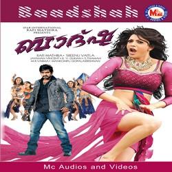 Listen to Baadshah songs from Baadshah