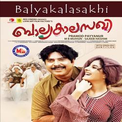 Balyakalasakhi songs