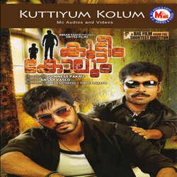 Listen to Kuttiyum Kolum songs from Kuttiyum Kolum