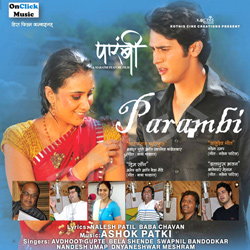Listen to Life Is Beautiful songs from Parambi