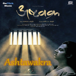 Ashtawakra songs