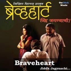 Braveheart Jiddh Jagnyachi