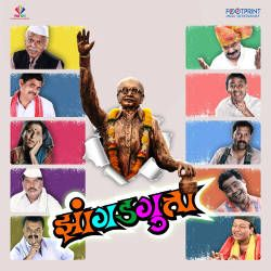 Jhangadgutta songs