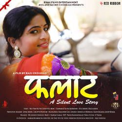Phalat songs