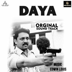 Listen to The Plucking Of A Tender Flower songs from Daya (OST)