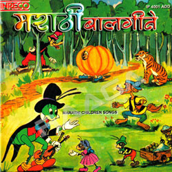 Listen to Ek Nahi Don Nahi songs from Marathi Childrens Songs