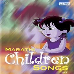 Marathi Childrens Songs - Vol 2