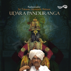 Listen to Sundara The Dhayana songs from Udara Panduranga (Bhajans)