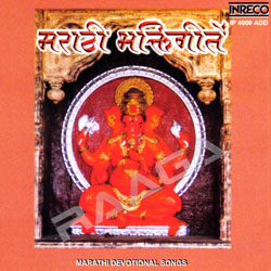 Listen to Pahu Re Kithi Vat songs from Marathi Devotional Songs