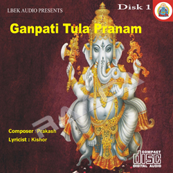 Listen to Aasthvinayaka Mahima songs from Ganpati Tula Pranam - Vol 1