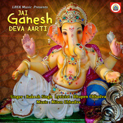 Listen to Vakratunda Mahakaya songs from Jai Ganesh Deva Aarti