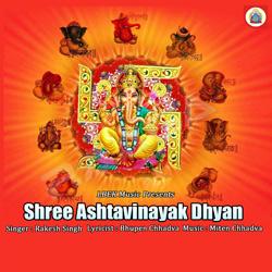 Shree Ashtavinayak Dhyan