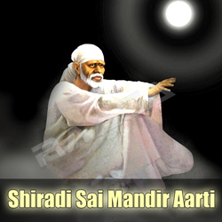 Shiradi Sai Mandir Aarti songs