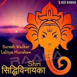 Shri Siddhivinayaka songs