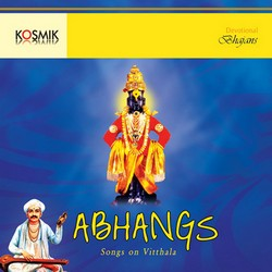Listen to Ammruthavu songs from Abhangs