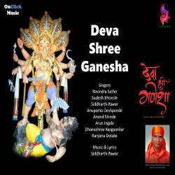 Deva Shree Ganesha songs