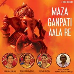 Maza Ganpati Aala Re songs