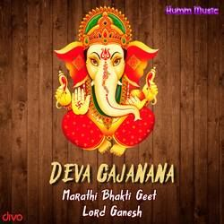 Lord Ganesh songs