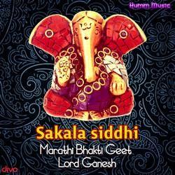 Sakala Siddhi songs