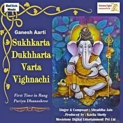 Sukhkarta Dukhharta Varta Vighnachi Ganesh Aarti songs