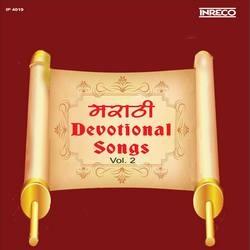 Marathi Devotional Songs - Vol 2
