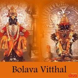 Bolava Vitthal songs