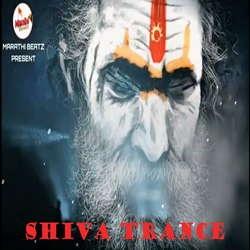 Shiva Trance songs