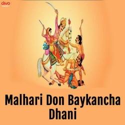 Malhari Don Baykancha Dhani songs