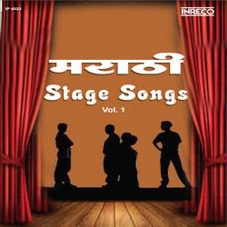 Marathi Stage Songs - Vol 1 drama