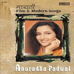 Listen to Uga Patanga Jarti songs from Anuradha Paudwal Marathi Film & Modern Songs