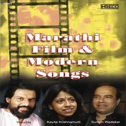 Marathi Film & Modern Songs songs