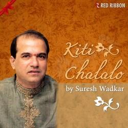 Kiti Chalalo
